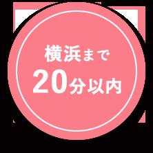 access02