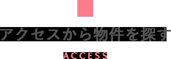title-access